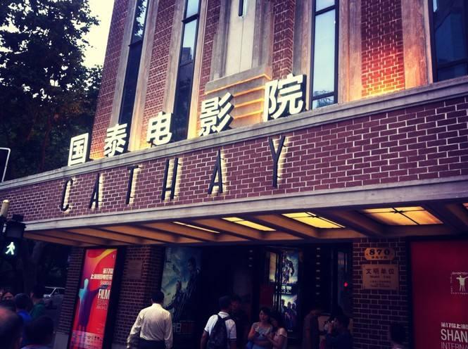 南昌上海路电影院_【携程攻略】国泰电影院门票,上海国泰电影院攻略/地址/图片