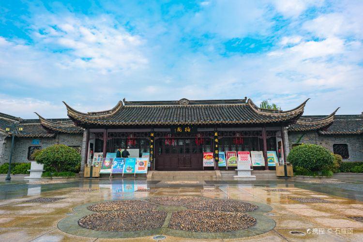 Meiyuan (Plum Garden) along Fengchanghe River1