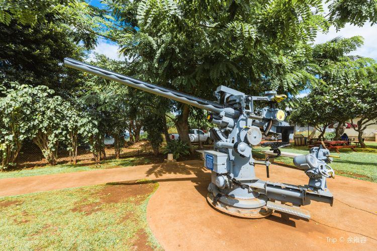 USS 보핀 기념 공원4