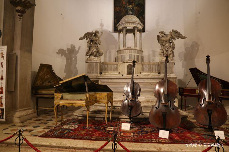 Museo della Musica1