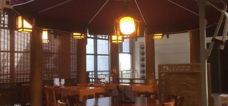紀念館主題餐廳