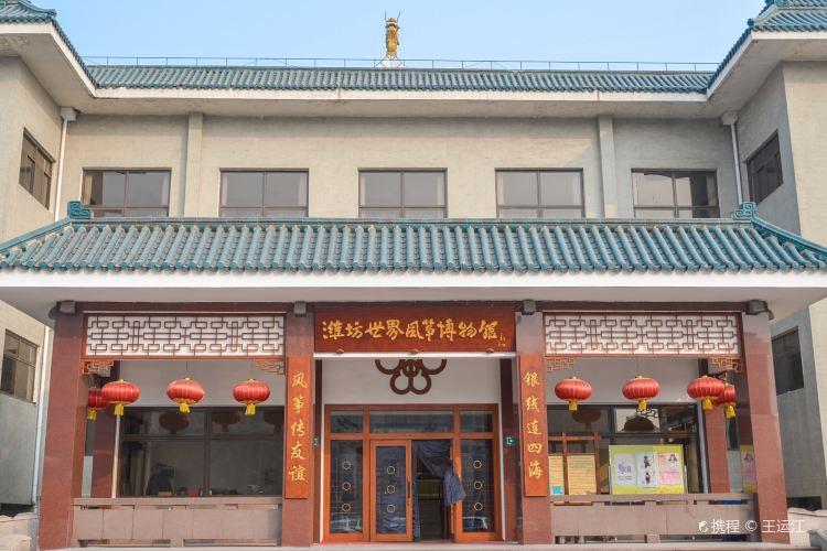 Weifang Kite Museum2