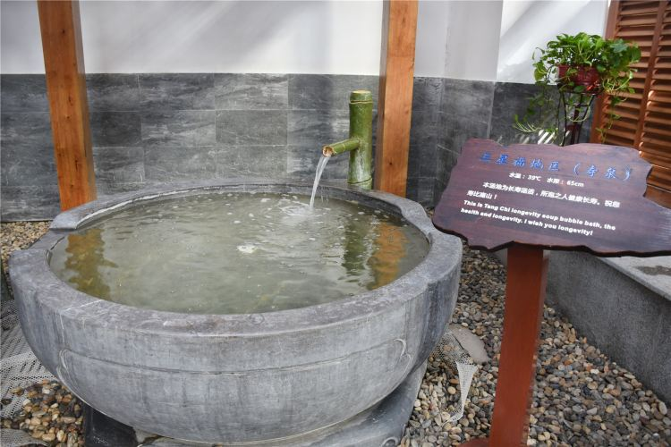 Luxi South Memory Hot Spring Water World1