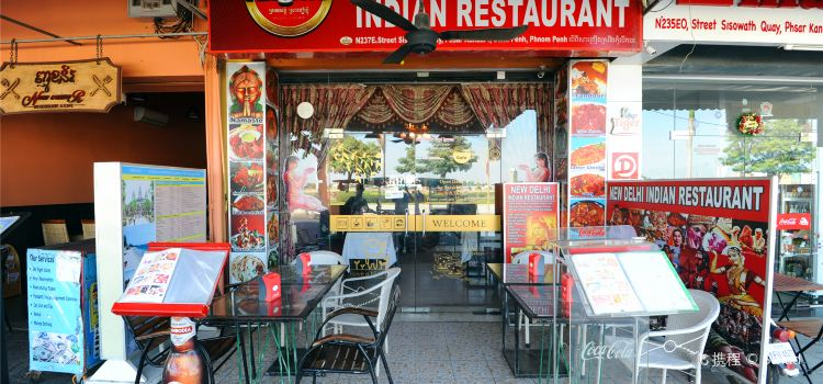 New Delhi Indian Restaurant1