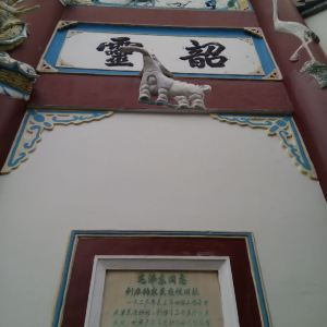 毛氏三祠旅游景点攻略图