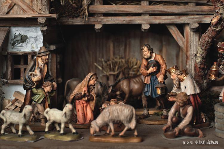 Tyrolean Folk Art Museum1