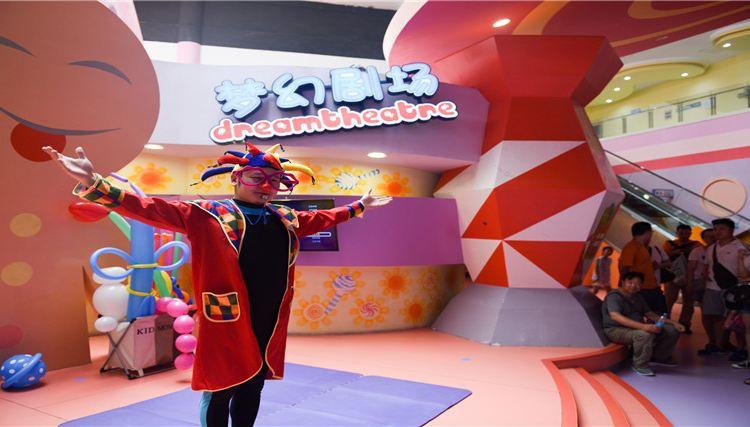 Xuzhou Amusement Land Candy World4