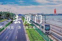 美过《千与千寻》的海上小火车,北京出发两小时直达!
