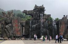 安庆巨石山一游