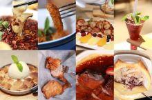 美食撑爆了这家餐厅,来这儿的人都得多带一个胃!