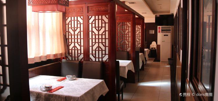 Hu Da Restaurant ( Gui Jie Main Branch)2