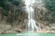 """有""""广东黄果树瀑布""""之称,誉为""""粤东第一瀑""""「龙归寨瀑布」"""