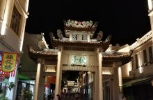 古城潮州夜景图5
