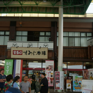 高知市游记图文-皇家加勒比海洋水手号---日本广岛,宫崎,高知