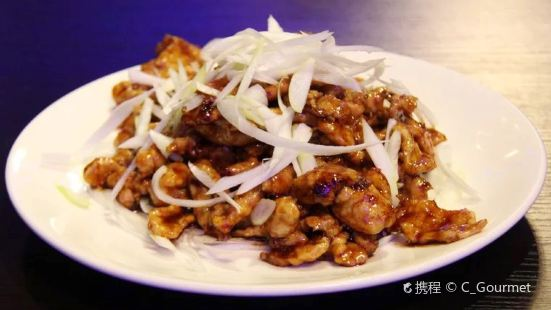 Qi Hao Guan · Tianjin Taste