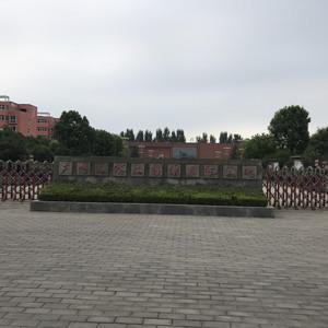 郏县游记图文-河南省平顶山市郏县游记