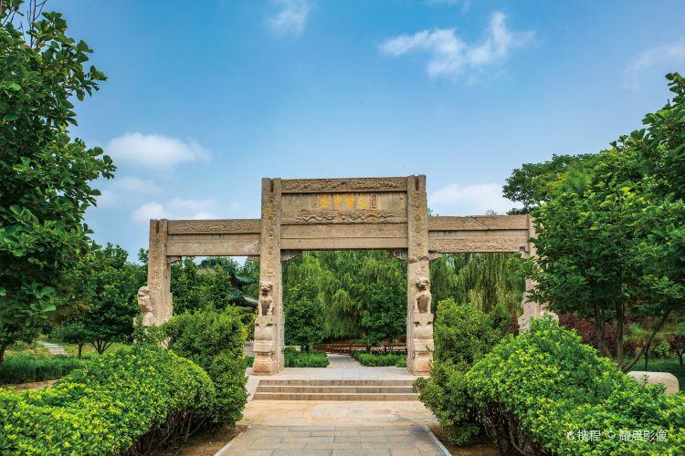 Longxing Temple1
