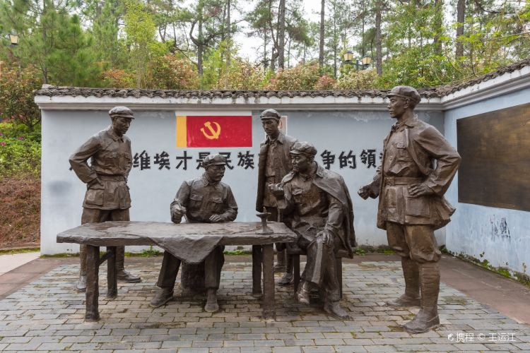 China Suwei'ai Gongheguo History Memorial Park1