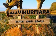北欧之旅之四冰岛三日精华游