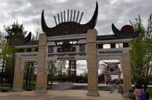 天河潭公园