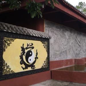 仙鹤观游乐场旅游景点攻略图