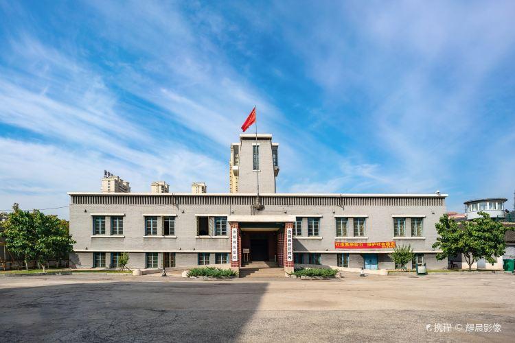 Fushun War Criminals Management Office4