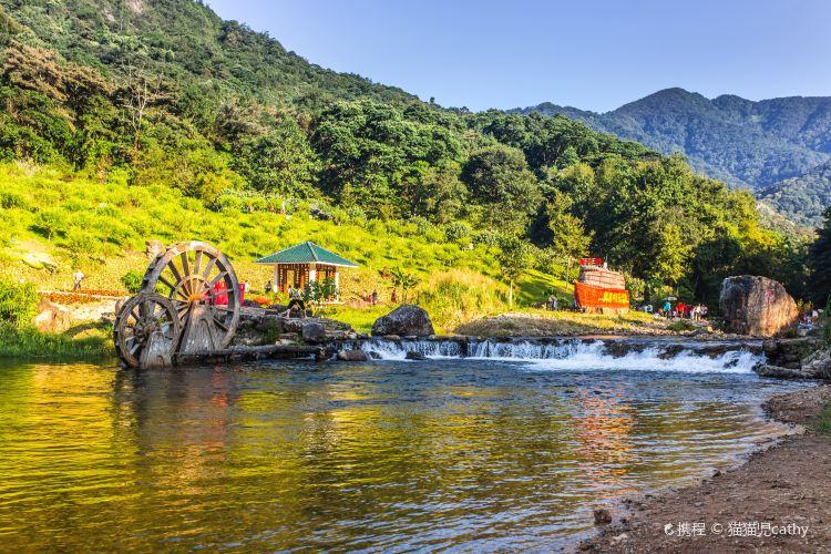 Shimen National Park1