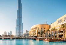 迪拜全景4日游