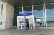阿克苏机场实拍