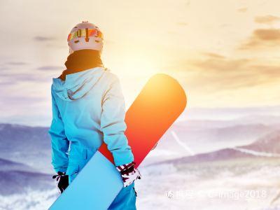 Mingdu Ski Resort