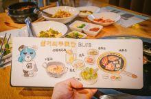 「首尔网红餐厅」权志龙欧巴的YG REPUBLIQUE烤肉店