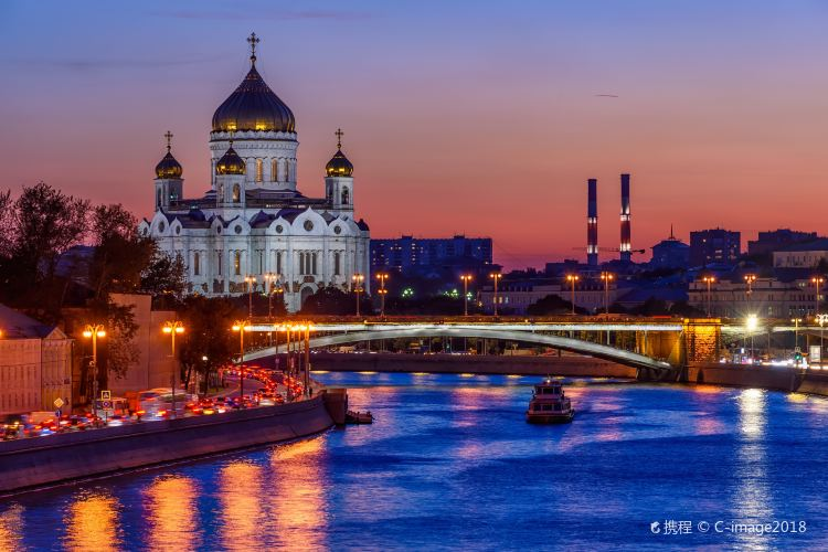 Cathedral of Christ the Saviour3