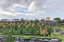 泰式乡村风格的休闲度假公园——东芭乐园