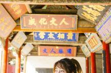武威文庙赏牌匾,看历代风尚。#元旦去哪玩