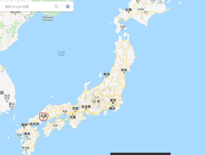 83cc8b1dd5 福冈出发,广岛宫岛四日游- 不愧是日本三景之一- 广岛游记攻略【携程攻略】