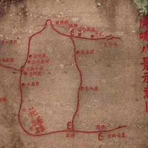 武夷山旅游景点攻略图