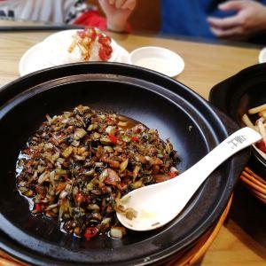 味上•肉炒肉(金茂览秀城店)旅游景点攻略图