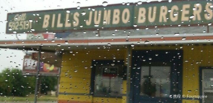 Bill's Jumbo Hamburgers3