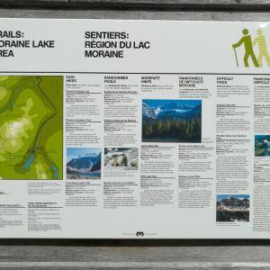 梦莲湖旅游景点攻略图