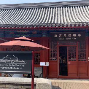 故宫咖啡厅旅游景点攻略图