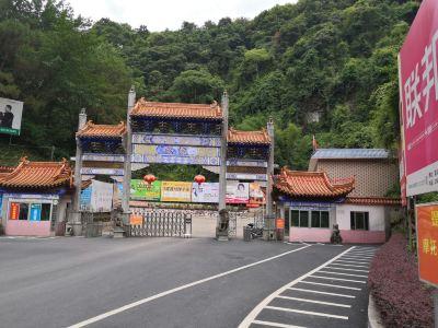 Shuikeng