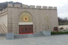吴起、志丹游记:长征的终点,解放的起点 吴起镇相传为战国时魏国大将吴起(约前400年)屯兵驻守而得名