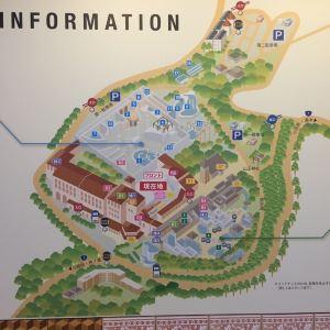 箱根小涌园温泉乐园旅游景点攻略图