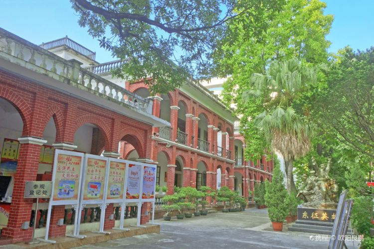 Shantou Eastern Expedition Army Repository Museum2