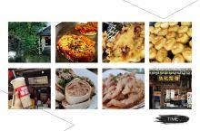 盘点黎里古镇不能错过的美食,光乾隆命名的小吃就有两款