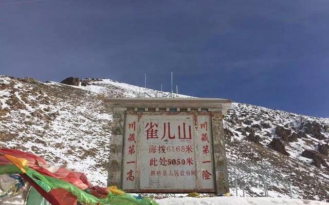 「深游甘孜.德格篇」传说雄鹰飞不过的垭口——雀儿山