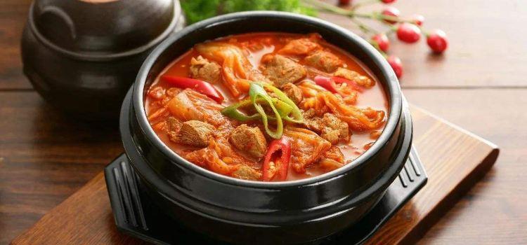 Lebo Force Pot (Myeongdong)1