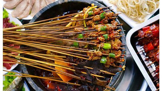 高源•犛牛肉•石鍋串串