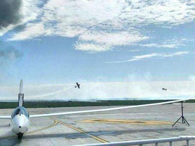 翼揚通用航空