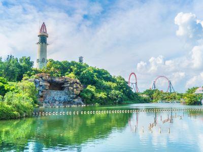 Zhuhai Haiquan Bay Mysterious Island